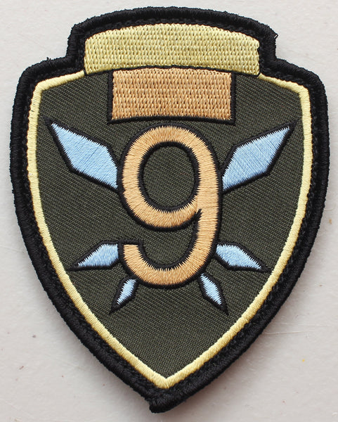 2hu Cirno 9 Shield Velcro patch