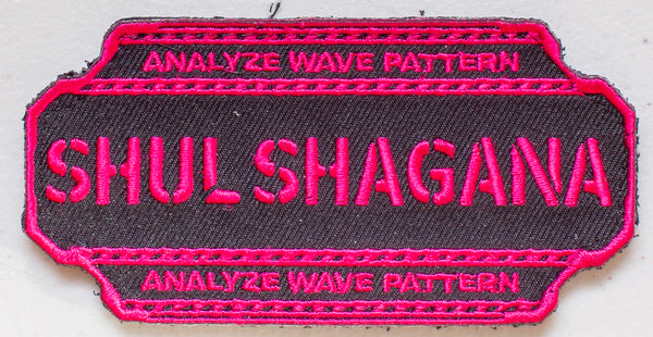 Symphogeah Patches
