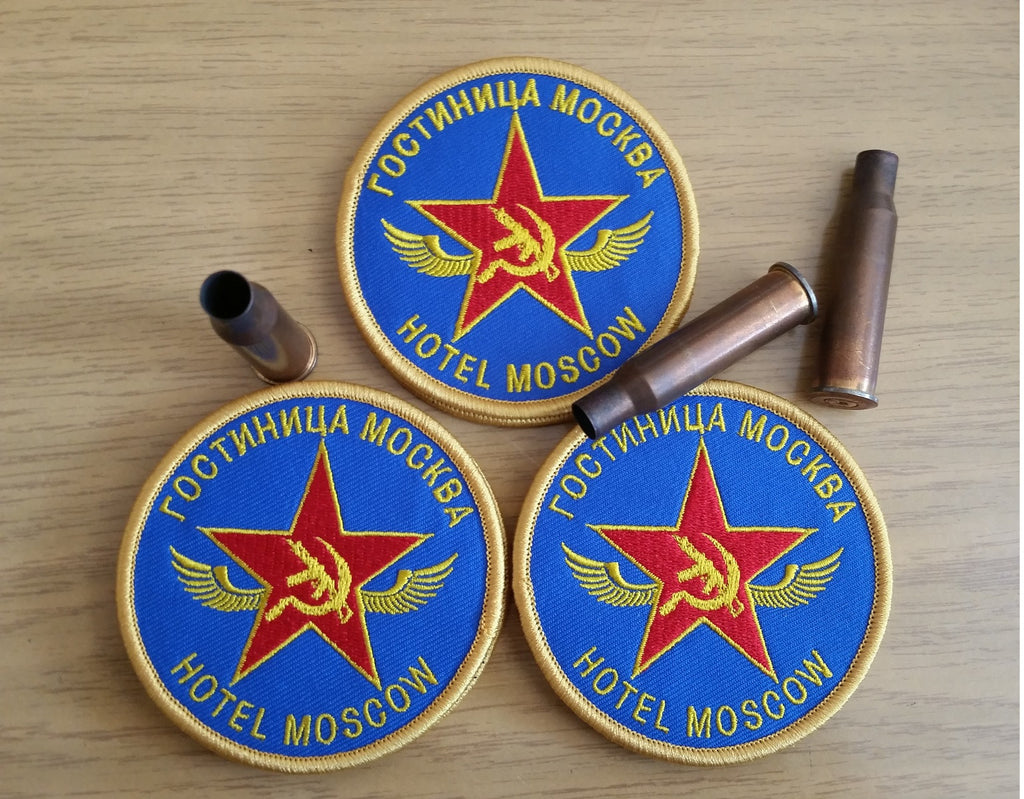 Hotel Moscow Velcro Patch