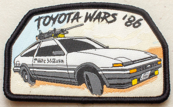Initial D Toyota War Velcro Patch