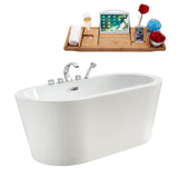 "Streamline 58"" Freestanding Faucet and Tub Set"