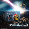 JEWISH SPACE LASER ACTIVATION PANELS - Concord Aerospace OPTION 1 - DUAL PANEL- ARK ACTIVATION & FIRE PANEL Concord Aerospace Concord Aerospace SPACE SWITCH - SINGLE