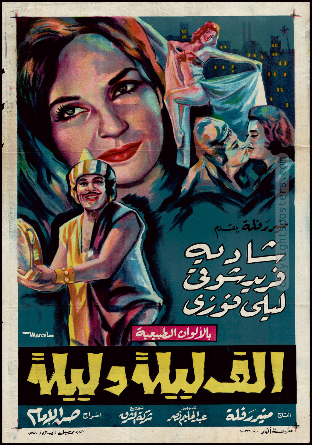 A Thousand and One Nights, Style A - ألف ليلة وليلة