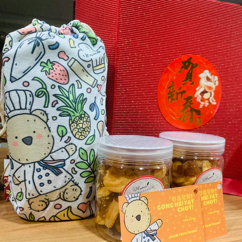 CNY Double Prosperity GIFT PACK IN 2 TUBS