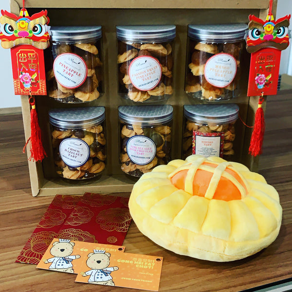 CNY: Abundance 6 tub Bundle Gift sets