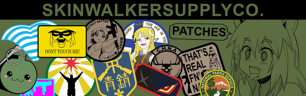 browse patches