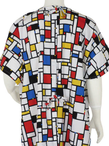 Designer Hospital Gowns Modernist