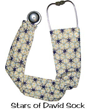 Stethoscope Covers Stars Of David
