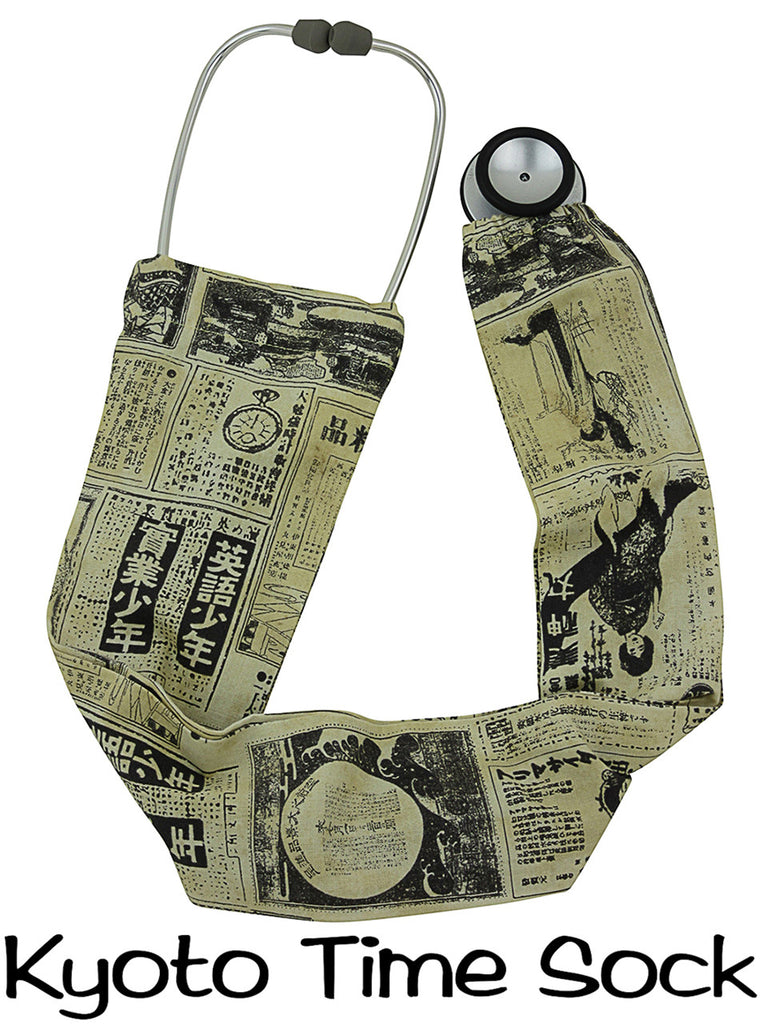 Stethoscope Covers Kyoto Time