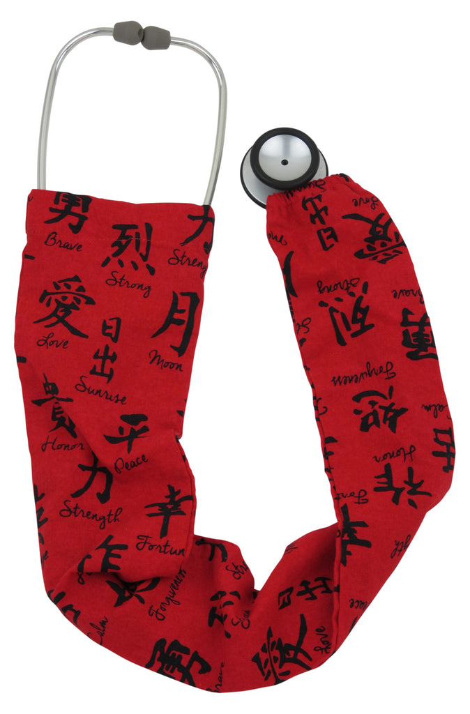 Stethoscope Cover Chinese Dreams