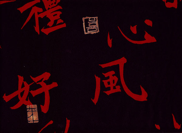 Close-up Bouffant Scrub Cap Michi Kanji