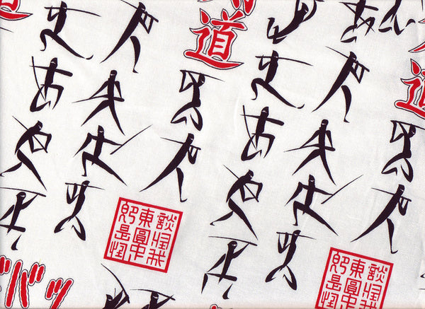 Close-up Stethoscopes Sock Ninja Kanji