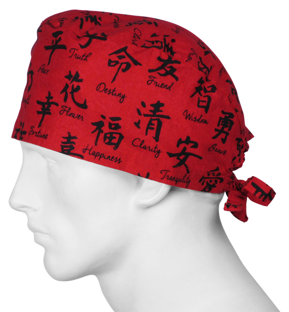 Surgical Caps Chinese Dreams