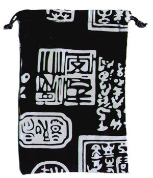 Asian Legacy Scrub Surgical Sacks