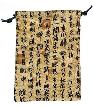 Kanji Matrix Tan Surgical Sacks