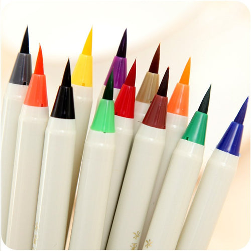 Gifts - 14 Piece Watercolor Brush Set
