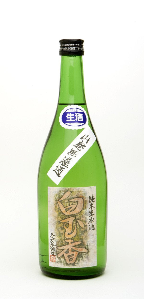 Hakugyokko Fragrant Jewel 500 ml
