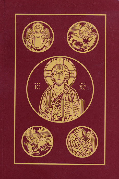 Ignatius Paperback RSV Bible - 2nd Edition