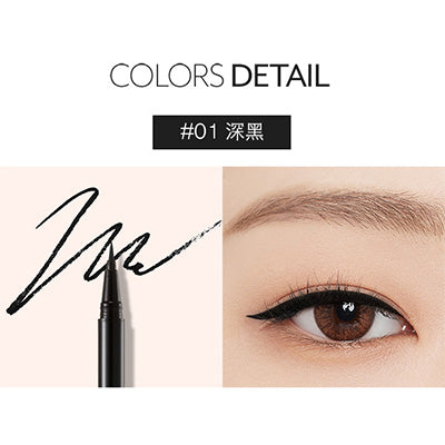 Memebox X Pony 0.1 mm I'm Eyeliner