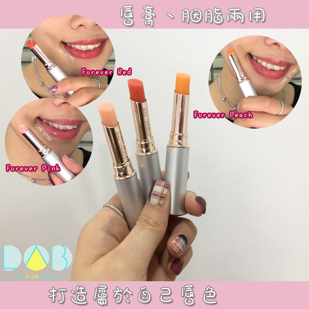 Jane Iredale - Just Kissed - Lip and Cheek Stain 變幻唇膏