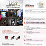 Let's Slim Salua 200M Multi Stocking Germanium 醫療型專利溶脂顆粒壓力瘦腿襪