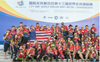 IDBF World Dragon Boat Racing Championships