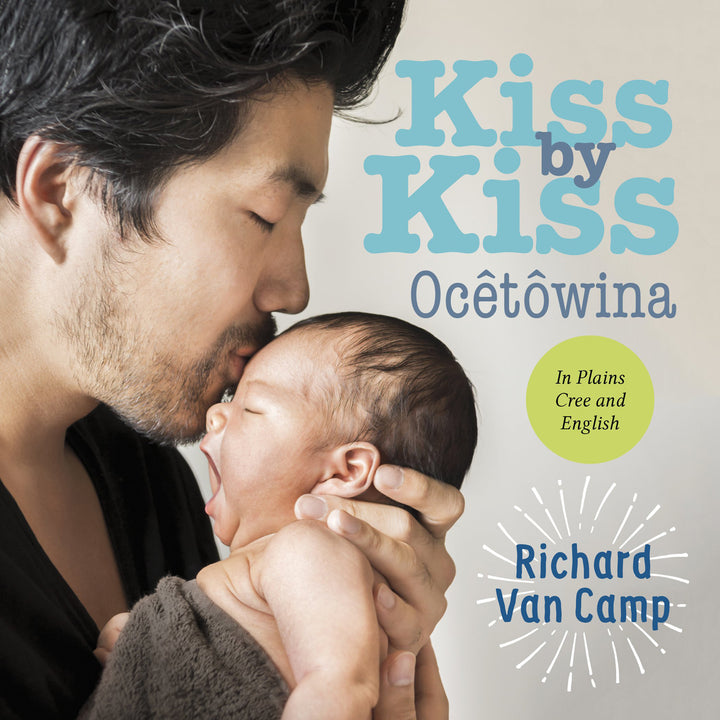 The cover of the book depicting a father kissing his newborns forehead.