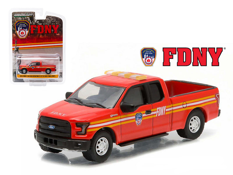 2015 Ford F-150 The Official Fire Department City of New York FDNY Hobby Exclusive 1/64 Diecast Model by Greenlight - BeTovi&co