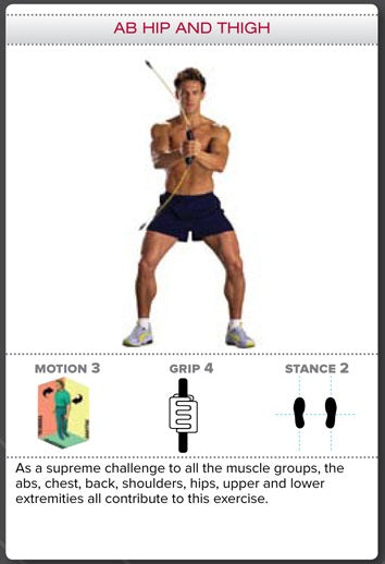 Bodyblade Rehab Exercise - Ab Hip and Thigh