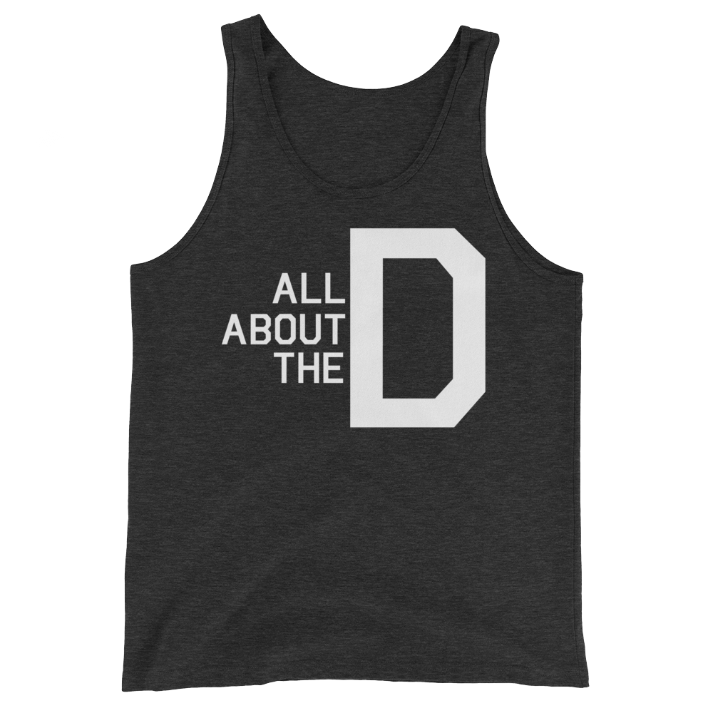 All About the D (Vest)