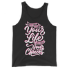 Look At Your Life, Look At Your Choices (Vest)