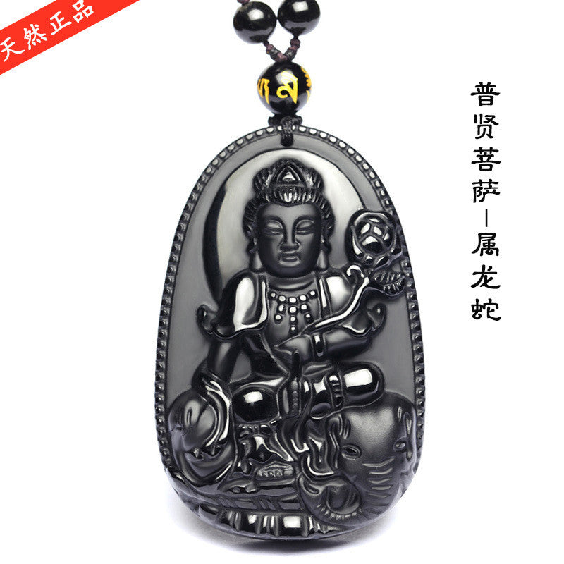 Natural Black Obsidian Carved Buddha