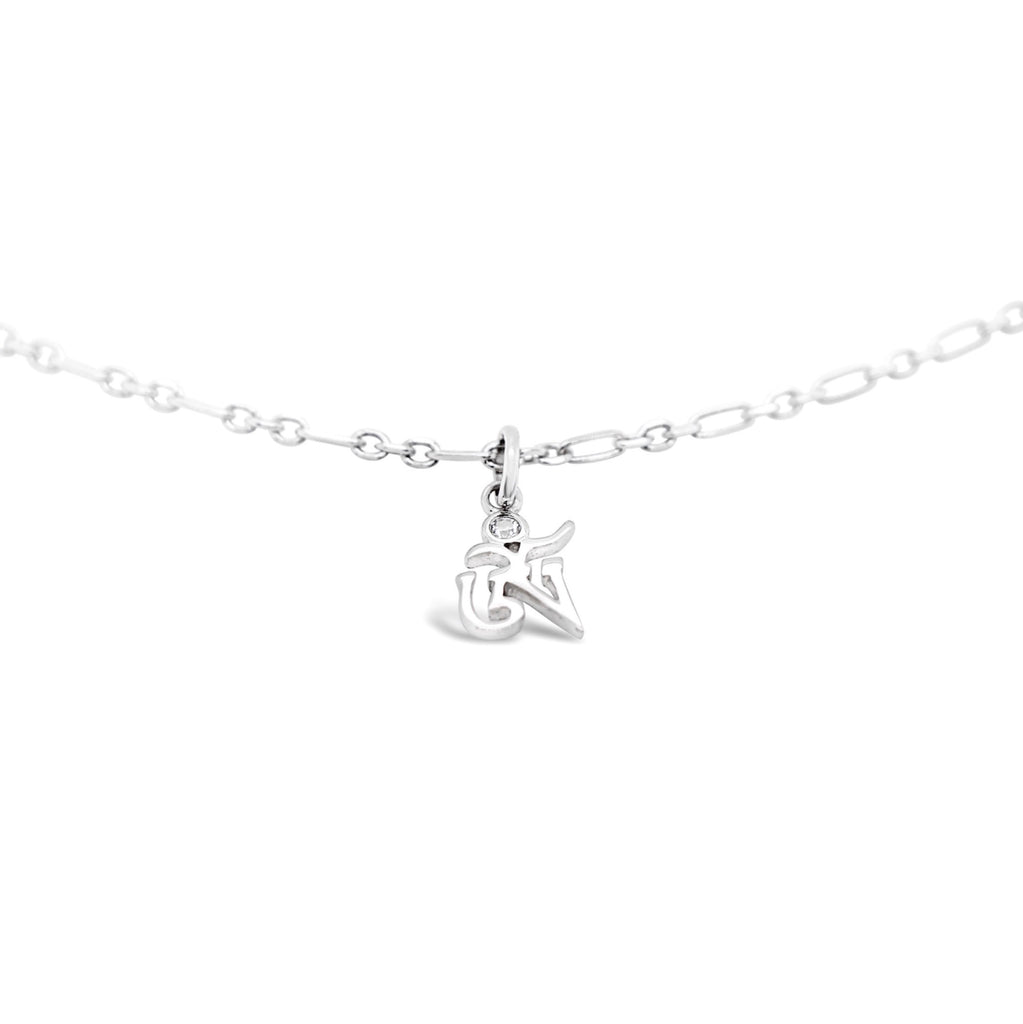 OM Diamond-Cut Sterling Silver Chain Necklace in Rhodium-Plating