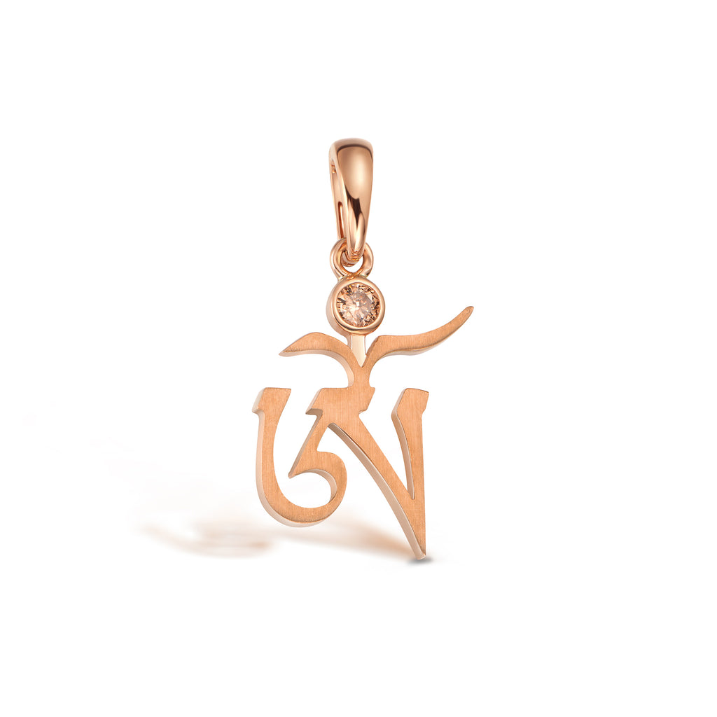YOUNG BY DILYS' OM Fancy Brown Diamond Medium Pendant in 18K Rose Gold