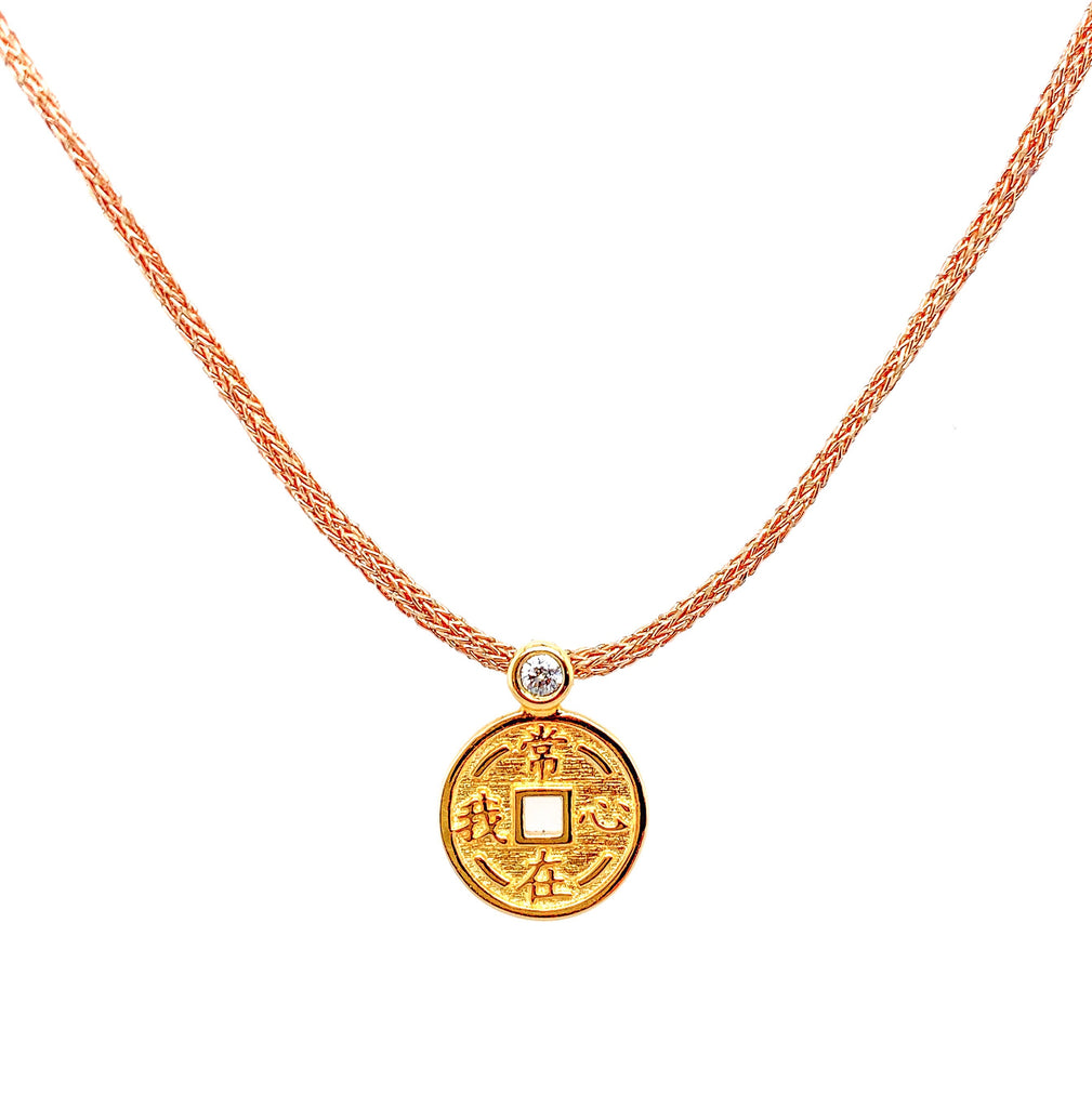 「常在我心」 Lucky Coin with Copper Thread Necklace in 18K Yellow Gold