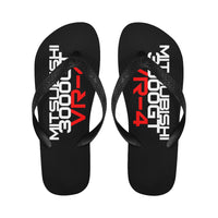 MITSUBISHI 3000GT VR-4 Flip Flops for Men/Women - Z16 Apparel