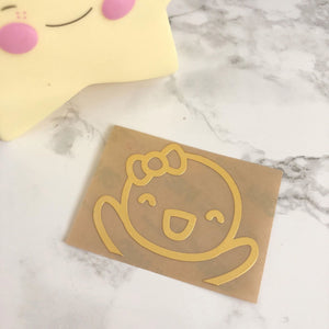 Matte GOLD Munchkin Peeking Metal Decal - (Metal Peeking - 7)
