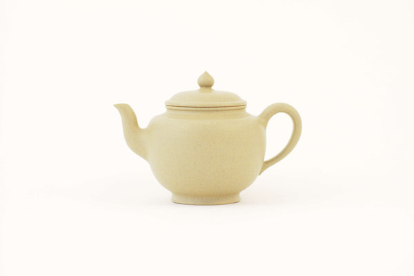 YiXing Purple Sand Limited Edition Teapot