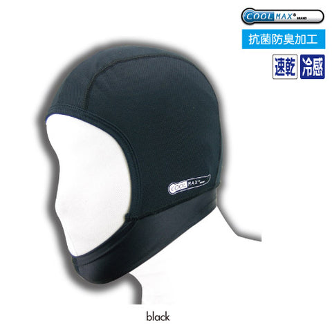 Komine COOLMAX Full Face Inner Mask(AK-090 )