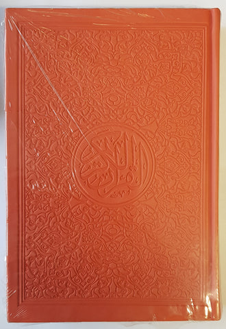 Medium Rainbow Quran Mushaf Arabic  - Orange