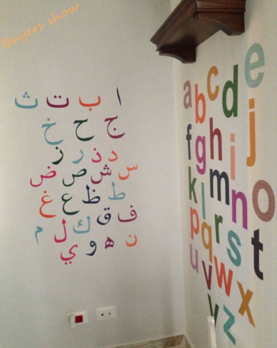 Arabic Alphabet Removable Vinyl Wall Stickers