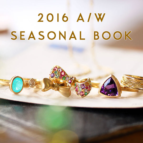 2016 Winter Seasonal Catalog