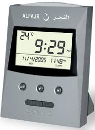 AlFajr Small Table Clock - CS-03