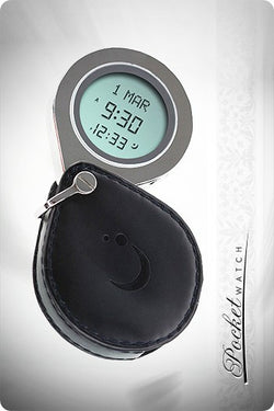 AlFajr Pocket Watch - WT-12