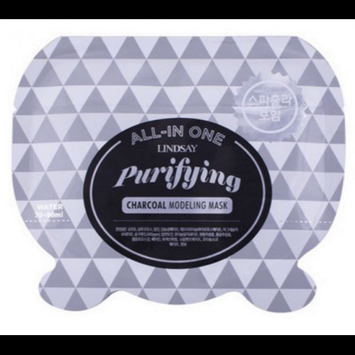 Lindsay Purifying Charcoal All-In One Modelling Rubber Mask Pouch