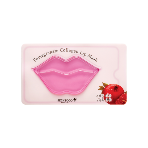 Pomegranate Collagen Lip Mask