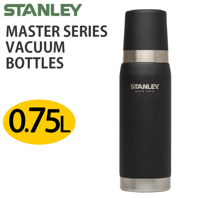 Stanley Master Vacuum Bottle 750ml - Trailblazer Outdoors, Pickering