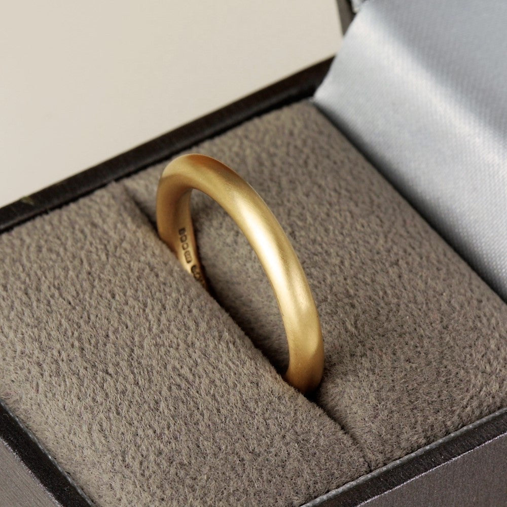 Organic brushed 9ct gold halo wedding ring