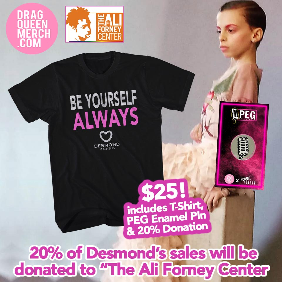 "DESMOND IS AMAZING ""BE YOURSELF ALWAYS"" YOUTH T-SHIRT"