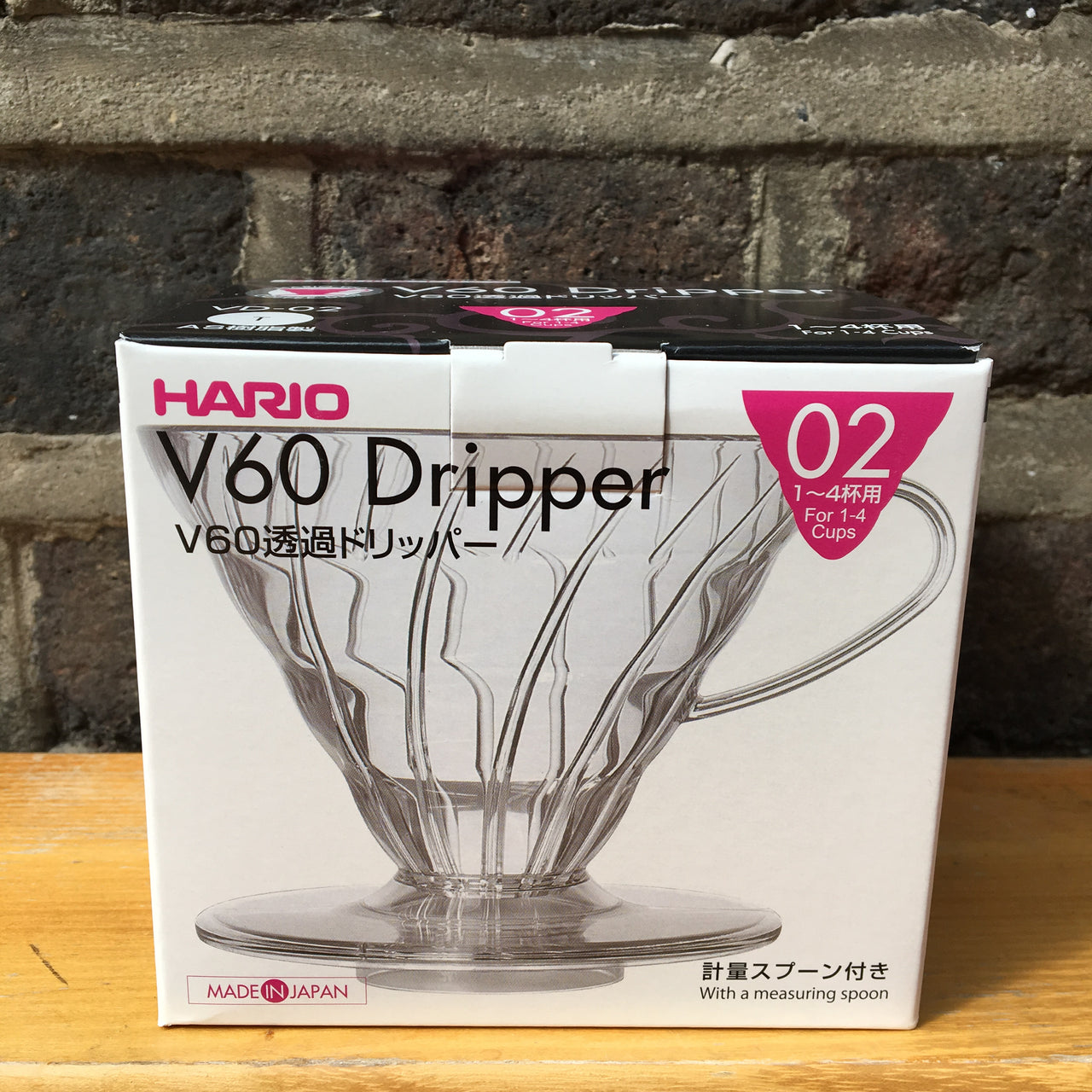Hario - V60 Double Plastic Brewer
